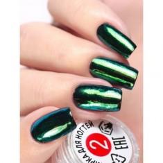 Milv, Втирка для ногтей №2
