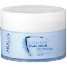 Aravia Professional Azulene Calm Cream - Крем успокаивающий с азуленом, 200 мл Aravia Professional (Россия)