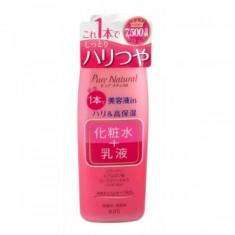 лосьон-молочко с лифтинг-эффектом pdc pure natural essence lotion lift