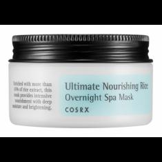ночная маска cosrx ultimate overnight mask