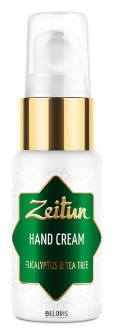 Крем для рук Zeitun
