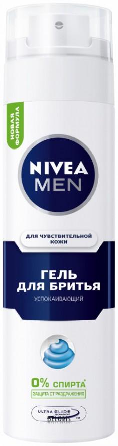 Гель для лица Nivea