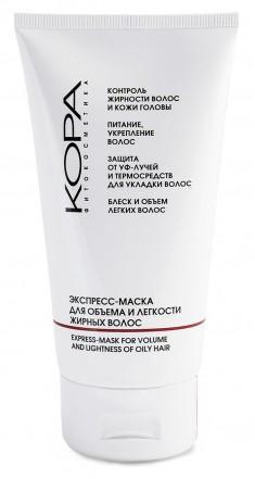 KORA Маска-экспресс для объема и легкости жирных волос 150 мл