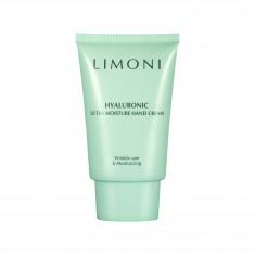 LIMONI Крем с гиалуроновой кислотой для рук / Hyaluronic Ultra Moisture Hand Cream 50 мл