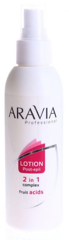 ARAVIA Лосьон 2 в 1 с фруктовыми кислотами против вросших волос и для замедления роста волос 150 мл