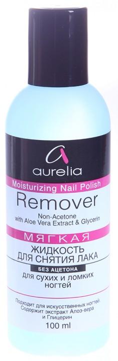 AURELIA Жидкость для снятия лака (сухие и ломкие ногти) / Moisturizing Nail Polish 100 мл