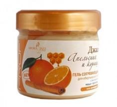 AROMA JAZZ Гель для обертывания Джаз апельсина и корицы 200 мл