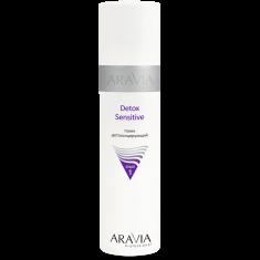 ARAVIA Тоник детоксицирующий / Detox Sensitive 250 мл