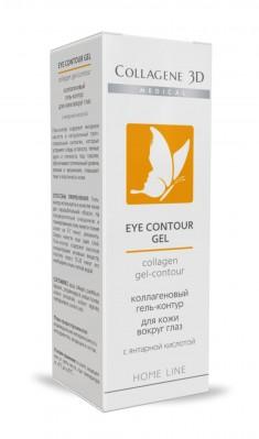 MEDICAL COLLAGENE 3D Гель-контур коллагеновый с янтарной кислотой для глаз / Eye Contour Gel 15 мл