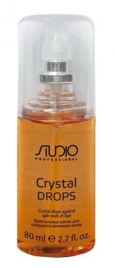 STUDIO PROFESSIONAL Капли кристальные для секущихся кончиков волос / Crystal drops Studio 80 мл Kapous