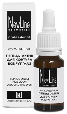 NEW LINE PROFESSIONAL Биоконцентрат пептид-актив для контура вокруг глаз 15 мл