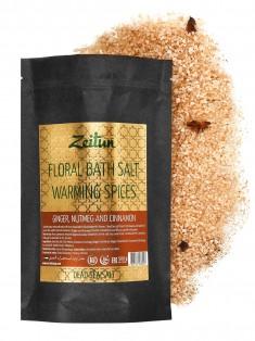 Ароматическая соль для ванн