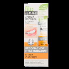 Порошок зубной ФИТОКОСМЕТИК Профессиональное отбеливание 45 мл