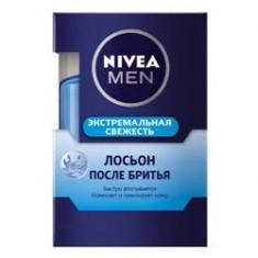 NIVEA Лосьон после бритья