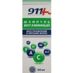 911 шампунь витаминный восстановление и питание 150мл
