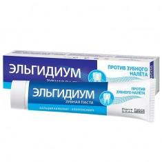 Эльгидиум паста зубная лечебная 100г/75мл туба