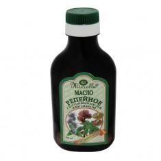 Масло Репейное с витаминами 100мл