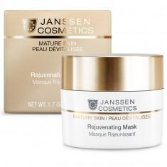 Янссен/Janssen Омолаживающая крем-маска с комплексом Cellular Regeneration 50 мл J1140