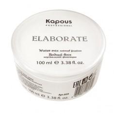 Kapous Professional Elaborate Водный воск нормальной фиксации 100 мл