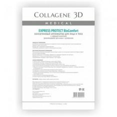 Коллаген 3Д BioComfort EXPRESS PROTECT Аппликатор для лица и тела с софорой японской А4 Collagene 3D