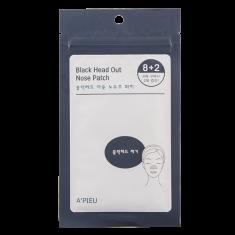 Пластыри для носа APIEU для очищения пор 10 шт