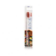 Рокс/Rocs Зубная щётка Модельная жёсткая, 1 шт.