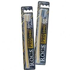Рокс PRO GOLD Edition  Зубная щетка мягкая ROCS