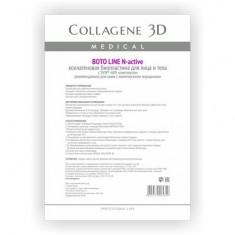 Коллаген 3Д BOTO LINE Биопластины для лица и тела N-актив с Syn®-ake комплексом А4 Collagene 3D
