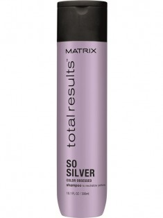 Matrix Total results Color Obsessed So Silver Шампунь 300 мл