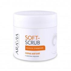 Aravia Скраб мягкий с маслом персика 300мл Aravia professional
