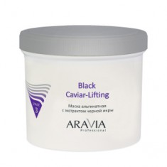 Маска альгинатная с экстрактом черной икры, 550 мл (Aravia Professional)
