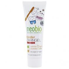 Гелевая зубная паста без фтора с био-яблоком и папайей для детей, 50 мл (NeoBio)