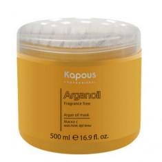 Маска с маслом арганы, 500 мл (Kapous Professional)