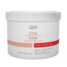 Маска сохраняющая цвет и блеск окрашенных волос, 500 мл (Ollin Professional)