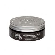 Маска-скраб увлажняющая для всех типов кожи лица, 100 мл (Jurassic Spa)