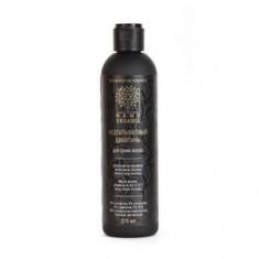 Безсульфатный шампунь для сухих волос, 270 мл (Nano Organic)