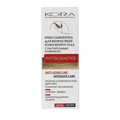 Крем-сыворотка с растительным кофеином для возрастной кожи вокруг глаз, 30 мл (Кора) КОРА