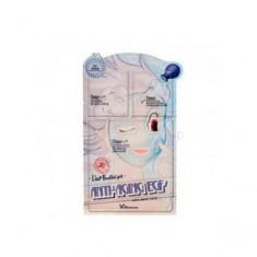 Трёхшаговая антивозрастная маска для лица, 1 шт. (Elizavecca)