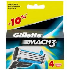 Кассеты для станка GILLETTE MACH3 4 шт
