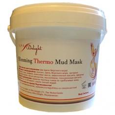Термо-маска для похудения, 1 кг (Spa Delight)