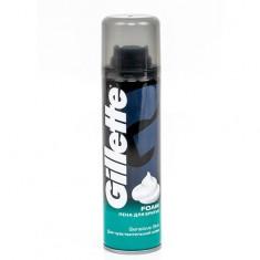 Пена для бритья GILLETTE Чувствительная кожа 200 мл