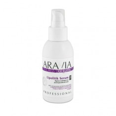 Aravia Organic Lipolitik Serum Крем-сыворотка антицеллюлитная 100мл Aravia professional
