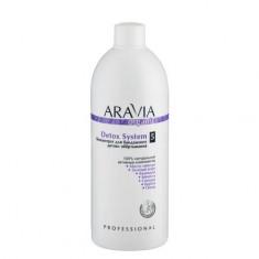 ARAVIA Organic, Концентрат для обертывания Detox System, 500 мл Aravia professional