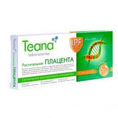 Растительная плацента, 2 мл*10 шт. (Teana)