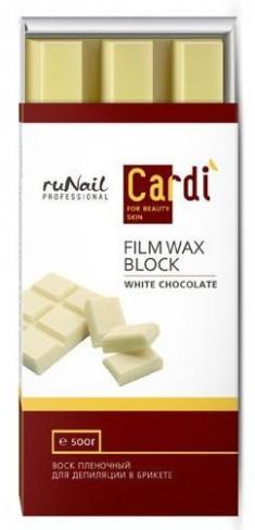 RUNAIL Воск пленочный в брикете, белый шоколад / Cardi 500 г