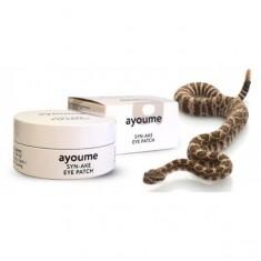 патчи для глаз со змеиным пептидом ayoume syn-ake eye patch