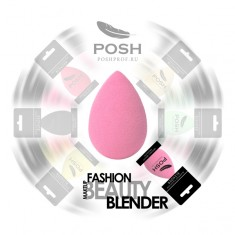POSH Спонж бьюти блендер форма капля, нежно-розовый