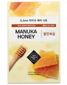 Маска с экстрактом мёда ETUDE HOUSE 0.2 Therapy Air Mask Manuka Honey 20мл