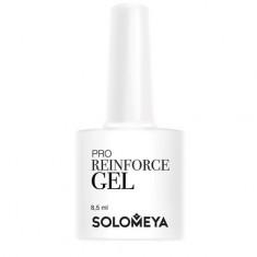Solomeya, Гель для укрепления ногтей Reinforce