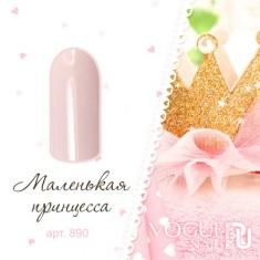 Vogue Nails, Гель-лак Маленькая Принцесса